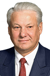 File:Boris Yeltsin.jpg