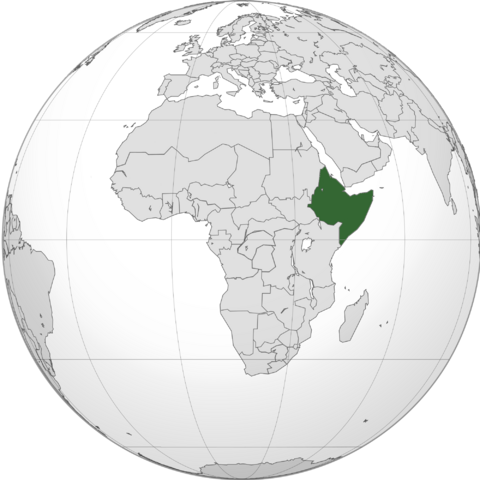 File:Ethiopia (orthographic projection).png