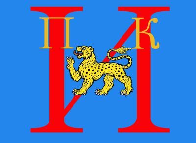 Pskov Imperial Co. Flag