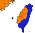 Taiwan Split image.png
