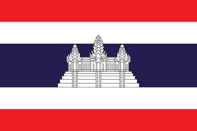 File:Flag of Sri Vijaya (World of the Rising Sun).png