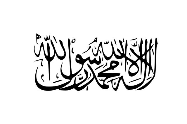 File:Afghan 20.png
