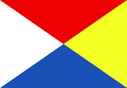 Mayapan Flag