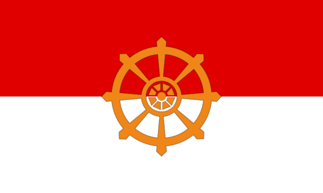 File:Flag of Hessen (Satomi Maiden ~ Third Power).png