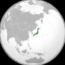Japan alternate asia