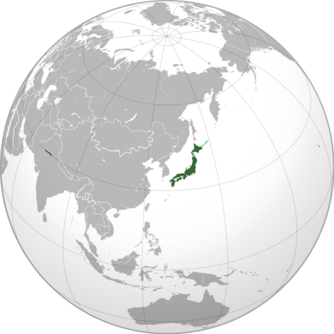 File:Japan alternate asia.png