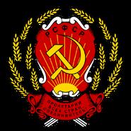 600px-COA Russian SFSR 1920-1978 svg