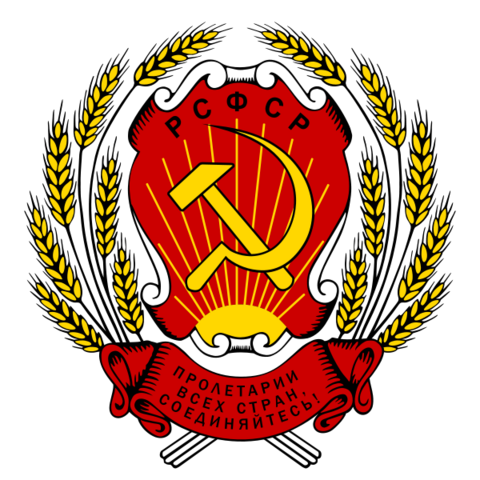File:600px-COA Russian SFSR 1920-1978 svg.png