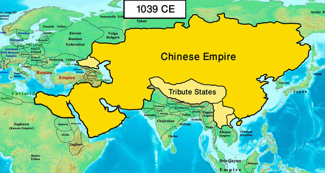 File:Chinese Empire 1039 (EW).jpg