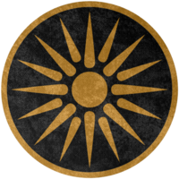 Macedon Shield