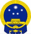New Chinese Emblem
