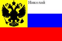 2ndrussia