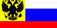 Russia (Rebellion of 61)