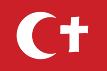 Old Turkey flag, yeah.