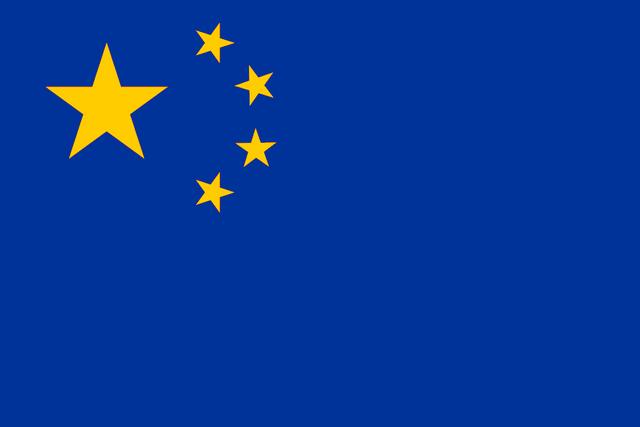 File:EU China.png