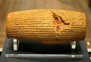 800px-Cyrus Cylinder