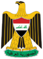 Coat of Arms of Iraq