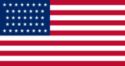 American flag (finnish superpower)