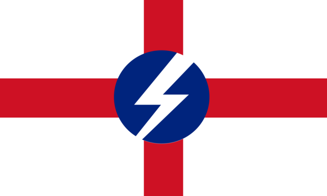 File:Flag of English Empire.png