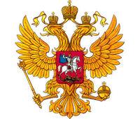 Romanov seal