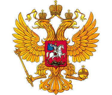 File:Romanov seal.jpg