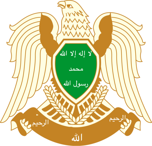 File:Hashemite Caliphate CoA attempt 1.png
