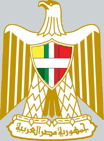 File:ItalianEgyptCoA.png