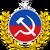 Emblema Partido Comunista de Chile