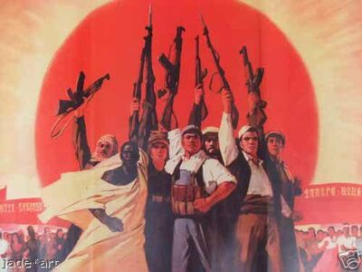 Communist World United