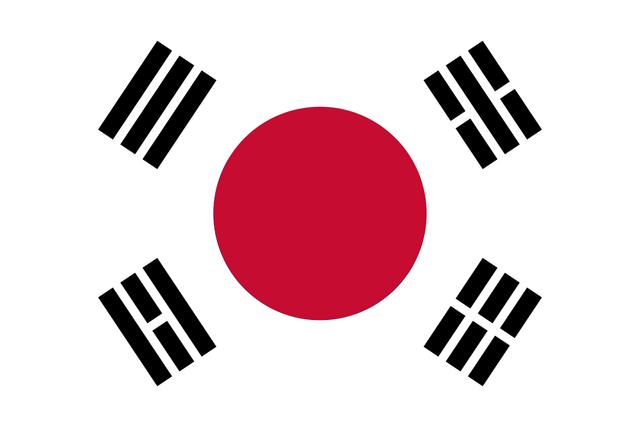 File:Korea Japan flag.png