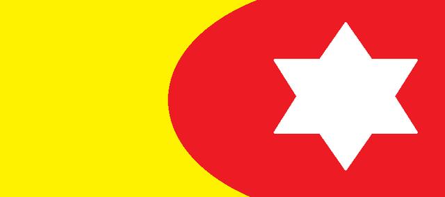 File:Flag 329.png