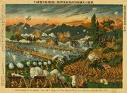 Tsingtao battle lithograph 1914