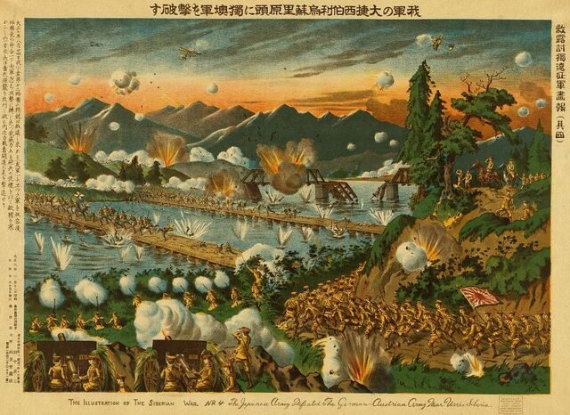 File:Tsingtao battle lithograph 1914.jpg