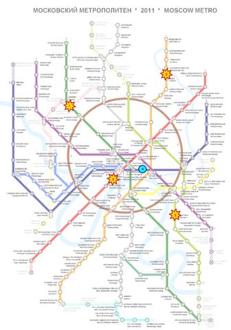 File:MoscowMetroBombings2003-NU.png