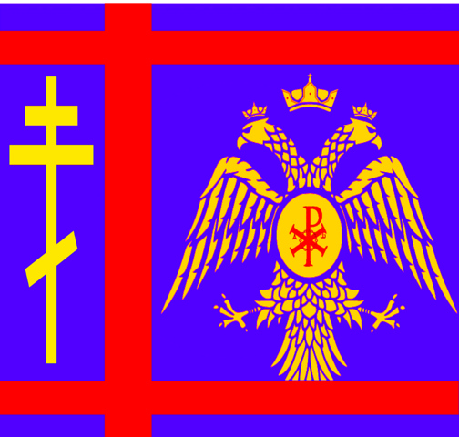 File:Flagofbyzantineempire.png