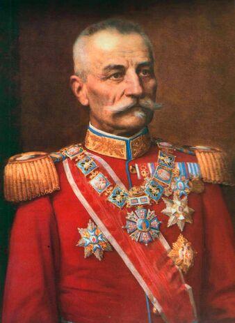 File:PetarI-Karadjordjevic.jpg
