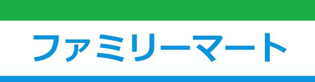File:FamilyMart logo (Satomi Maiden ~ Third Power).png