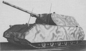 Inca Yaguara heavy tank
