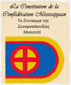 Constitution of Mississippia