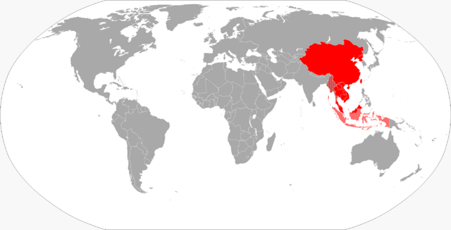 File:East Asian Co-Prosperity.png