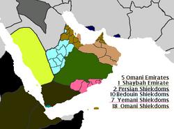 The Arabian Federation, 1683