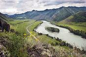 Island-middle-river-katun-12997559