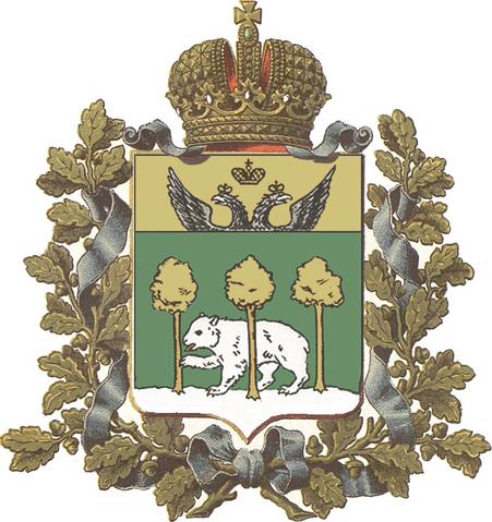 File:RUS gubernia chełmska COA.png