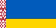 Flag of Ukraine (1941 Success)