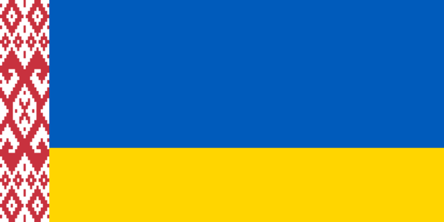 File:Flag of Ukraine (1941 Success).png