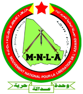 File:MNLA emblem.png