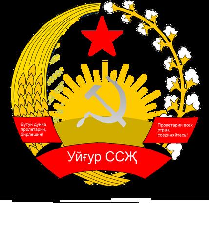 File:Uyghur SSR.png