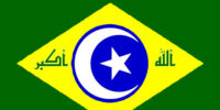 Caliphate of Al-Brasil (Pure Arabica)