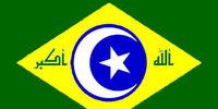 Caliphate of Al-Brasil (Pure Arabica)