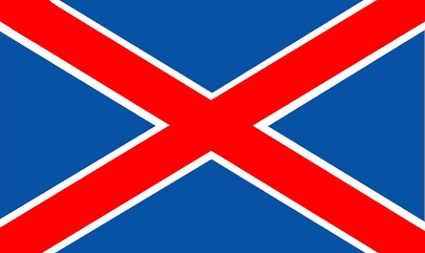File:Civil Flag of Ulster and Scotland.jpg